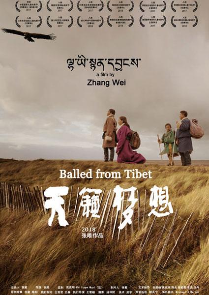 Balladen från Tibet